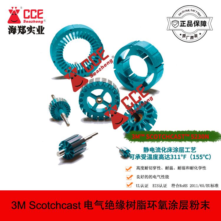 3M Scotchcast 5230N  750 750.jpg